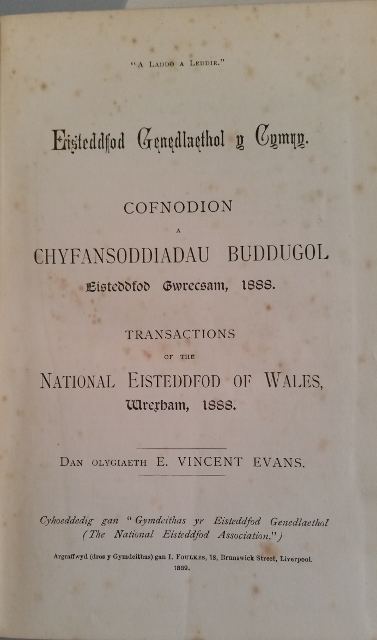 Image for Transactions of the National Eisteddfod of Wales Wrexham 1888