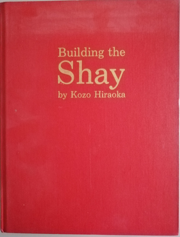 Image for Building the Shay